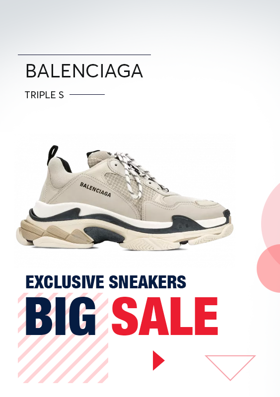 Balenciaga Triple S Trainers BEIGE