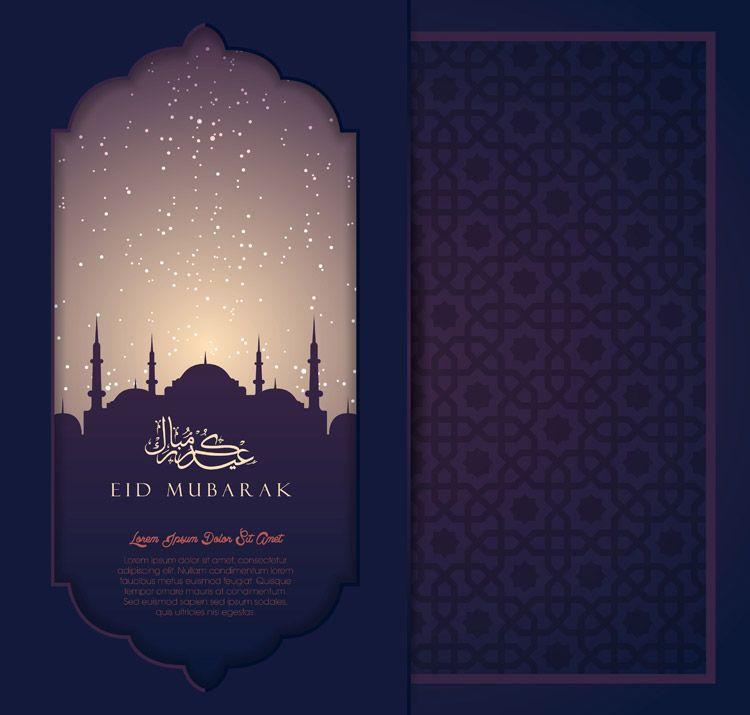 Pin On Islamic Design