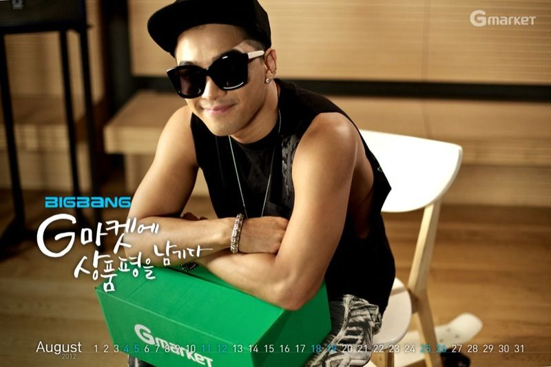 Taeyang Wallpaper 2014