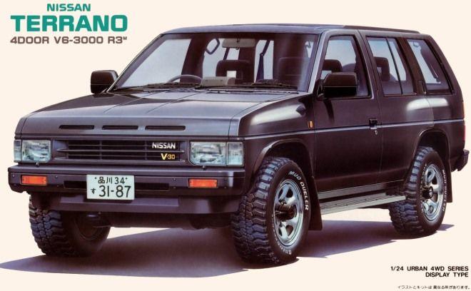 日産 テラノ Nissan Terrano 4door V6 3000 R3 日産 テラノ 日産パスファインダー ノスタルジック カー