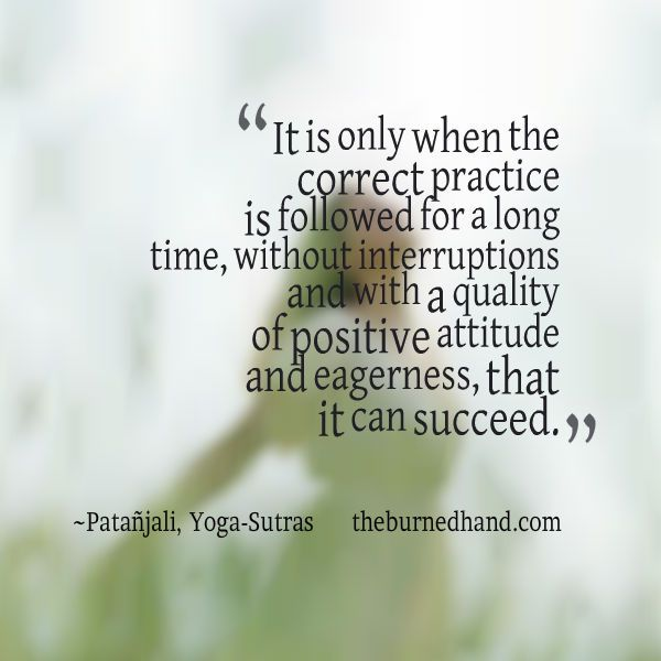 Yoga Sutras Yoga Sutras Yoga Quotes Yoga Philosophy
