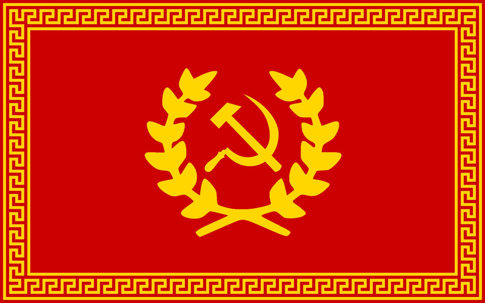 Communist Hellenic Greece Flag Communist Olympian Flag Bandeiras Dos Paises Bandeiras