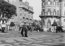 صور مصر زمان Google Search Street View Scenes Street