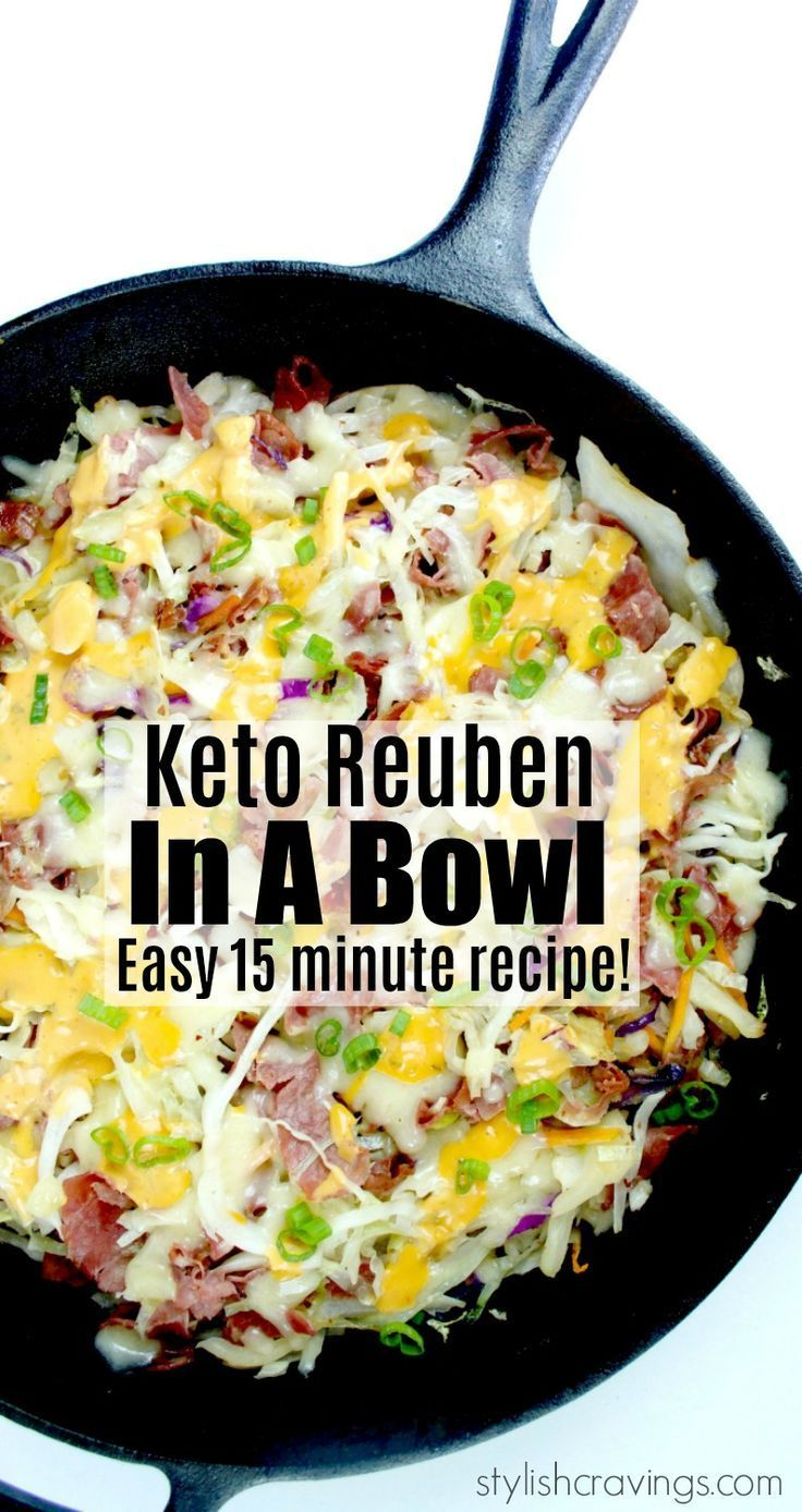 Keto Reuben In A Bowl - All the flavors of a tasty Reuben minus all the carbs! This recipe reheats well making it a great option for meal planning. #ketorecipes #Keto #reubeninabowl #reubenrecipes #reubensandwiches #ketodiet #inabowl #ketodinner #crackslaw #mealplanning #ketodinnerrecipes