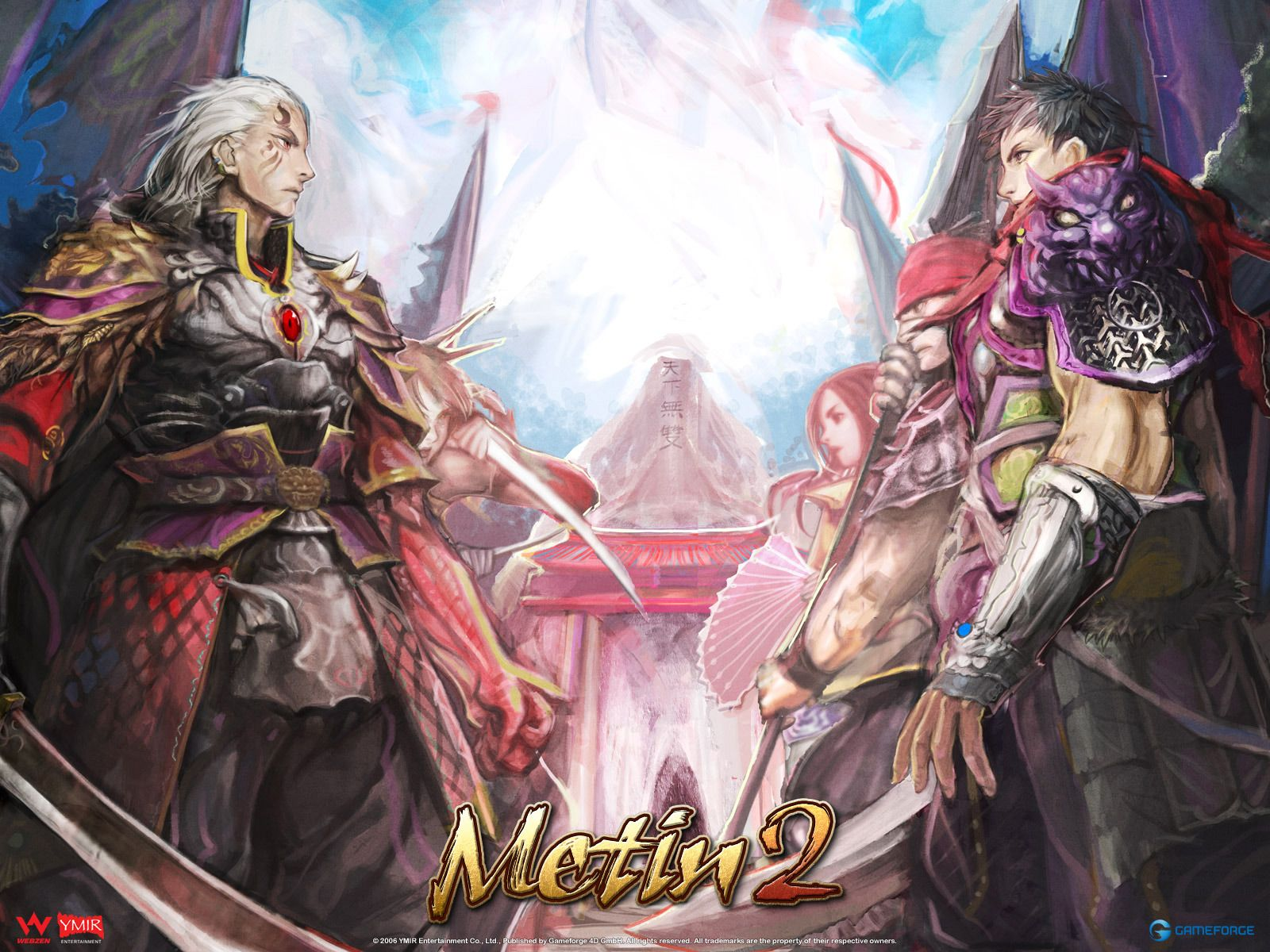 Metin2 Now Also Available on Steam