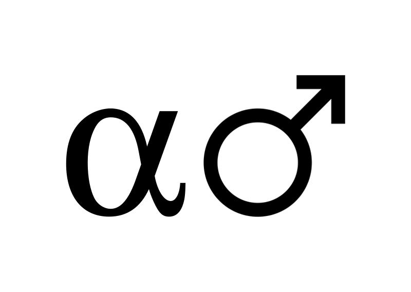 Alpha Symbol Tattoo Alpha Male Symbol Alpha Male Alpha Male Symbol Tattoos Symbols