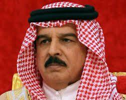 العرص حمد بن عيسى آل خليفة ملك البحرين Beanie Newsboy Hats