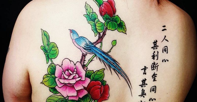 Japanese Flowers Tattoo Names and Their Meanings Flower
