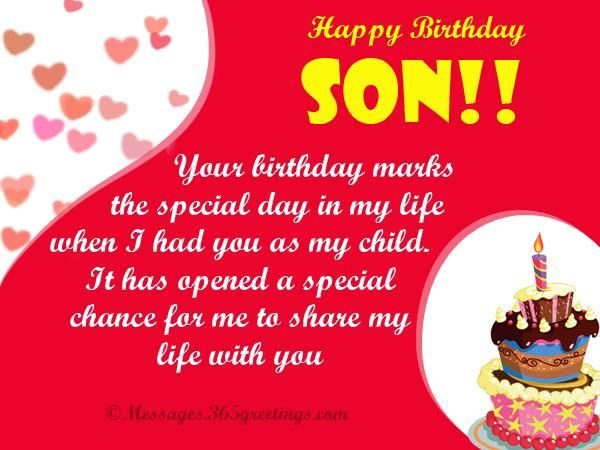 Birthday Wishes To My Son