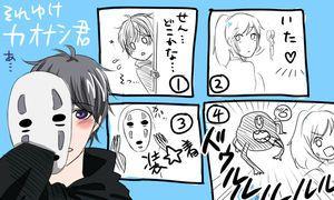 tlであんまり カオナシイケメン とか カオナシ擬人化 とか流れてたのでついやらかした ごめんなさい Studio Ghibli Cool Art Anime