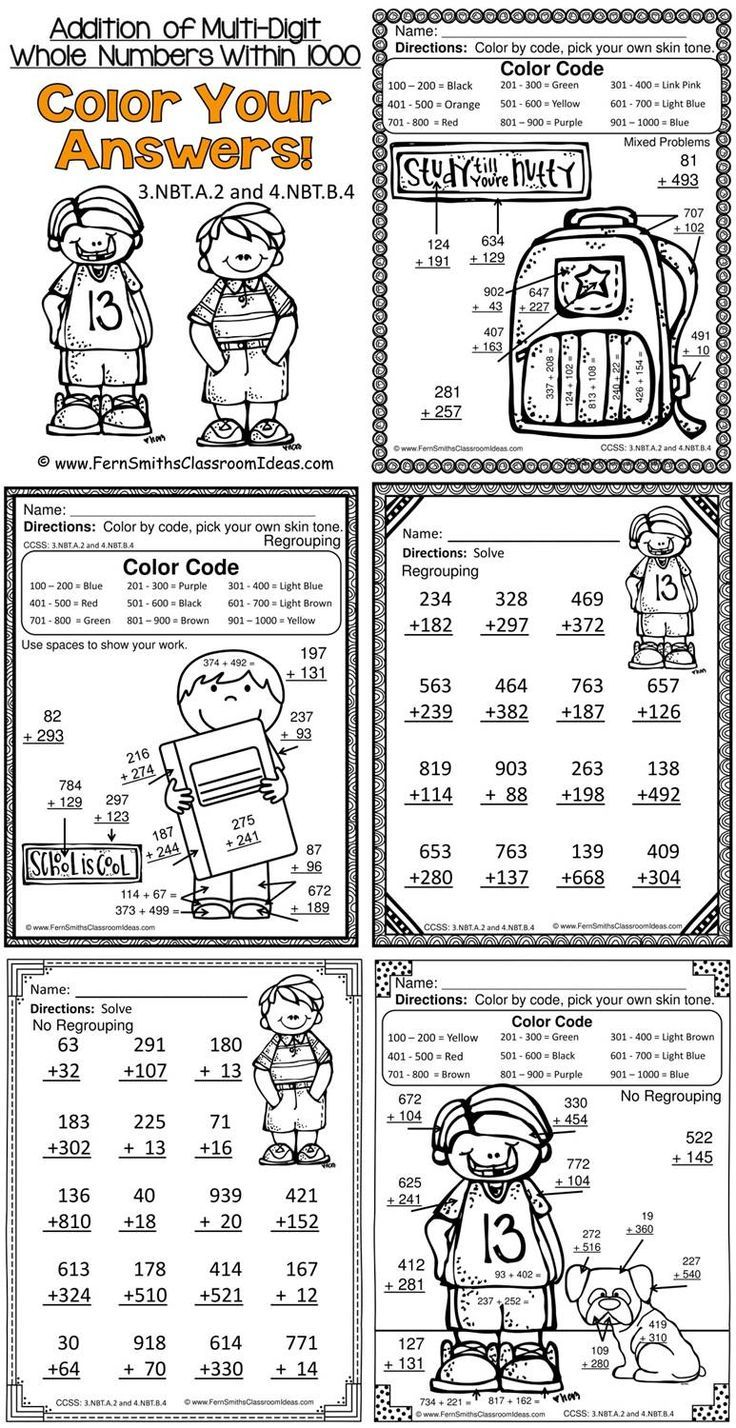 Addition Multi Digit Whole Numbers Within 1000 Color Your Answers Printables Go Math Math 3rd Grade Math Addition worksheets within 1000