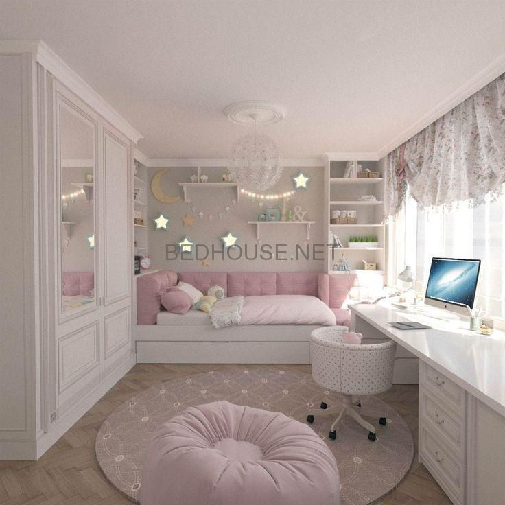Tremendous Artistic cute bed room concepts for younger adults simply on popi house design images
