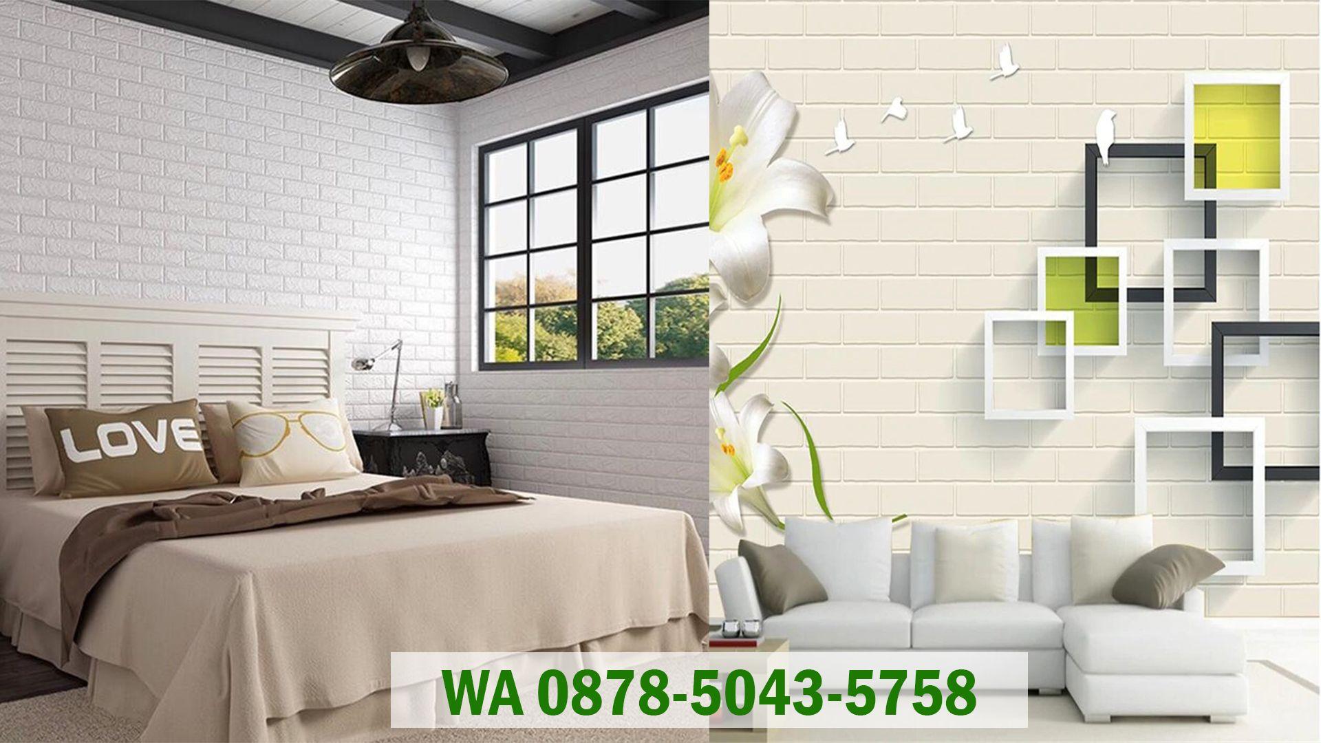 Wallpaper Dinding Bata Putih Wa 0878 5043 5758 Wallpaper Dinding Dinding Bata Dinding