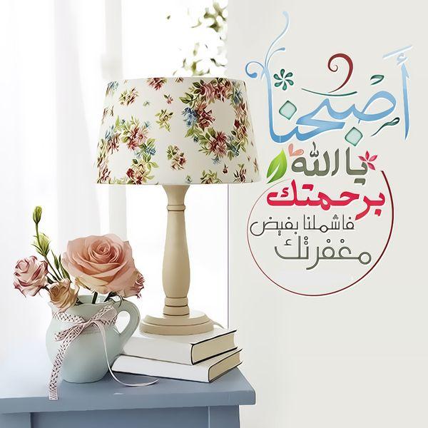 Pin By Tariq On صباح ومساء Beautiful Morning Messages Happy Birthday Video Birthday Gif