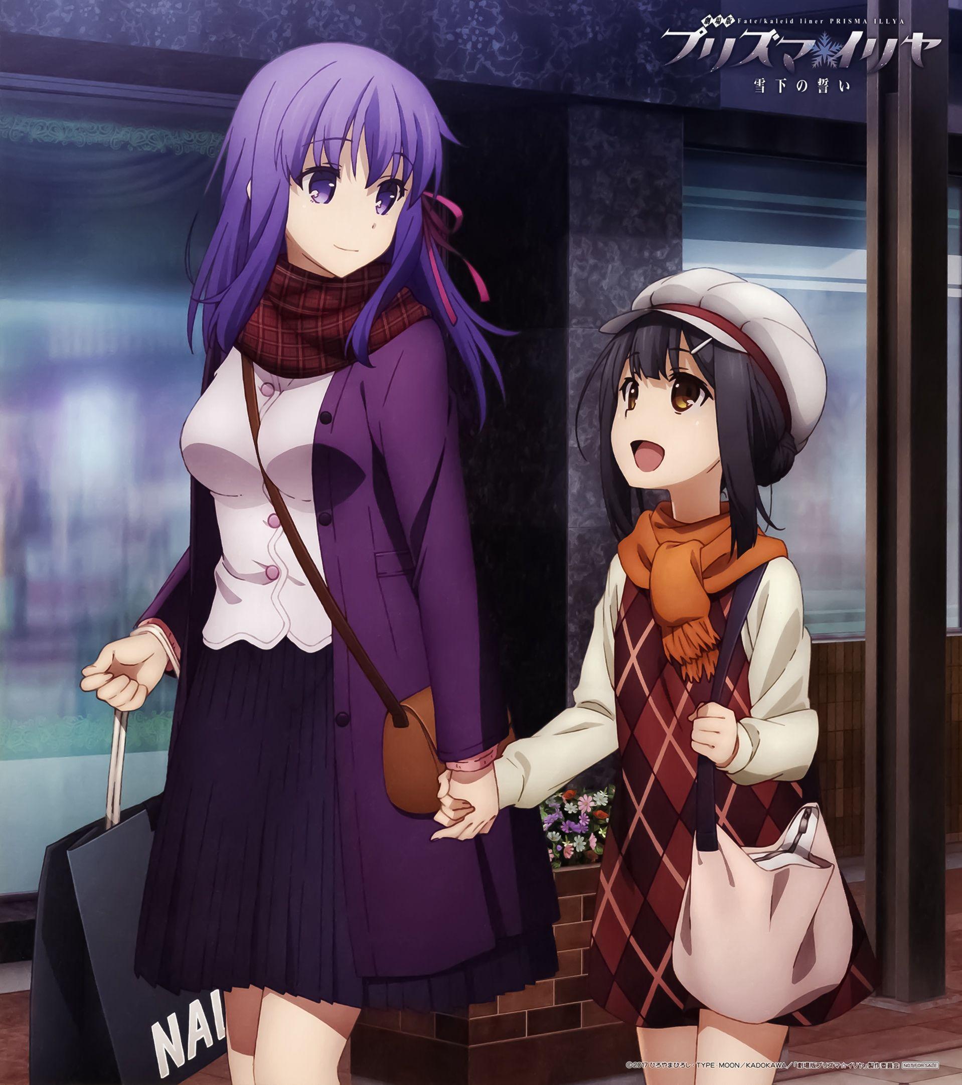 Matou Sakura Miyu Edelfelt Fate Anime Series Fate Fate Stay Night