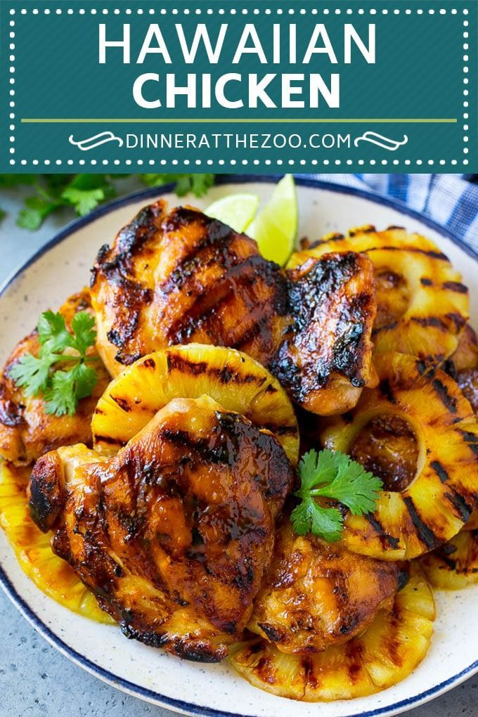 Hawaiian Chicken Rezept Hawaiian Chicken Recipe   Grilled Chicken   Pineapple Chicken        Hawaiian Chicken Rezept   Gegrilltes Hähnchen   Ananas Hühnchen