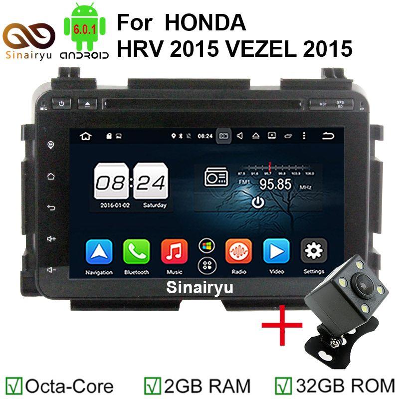 2GB RAM Octa Core 8''Car DVD Player For Honda HRV HR-V VEZEL