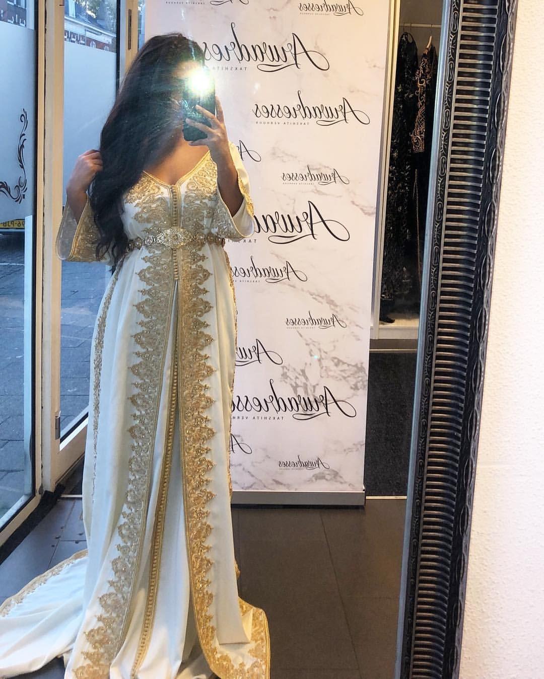 Jawhara : Location des Robes Soirées Clothing (Brand