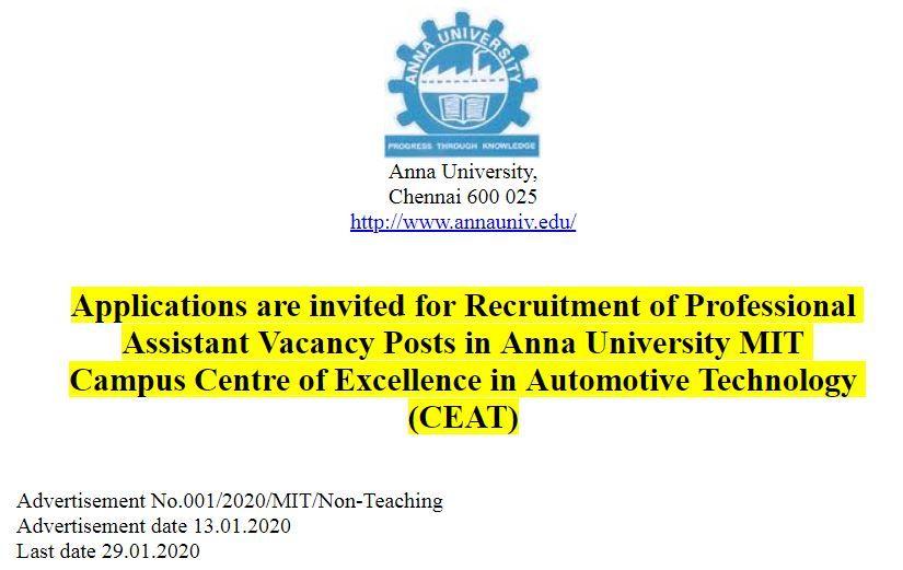 MIT Campus Anna University Professional Asst Temporary Job