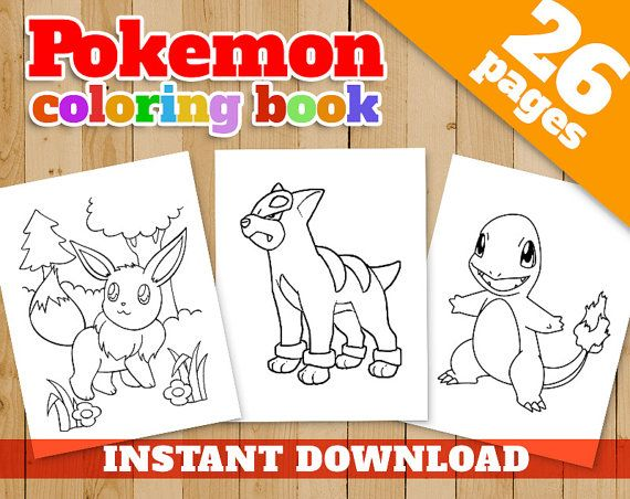 26 Pages Pokemon Printable Coloring Book Digital File Pdf Ready To Print In 8 5 X 11 Bu Pokemon Coloring Pages Pokemon Coloring Printable Coloring Book