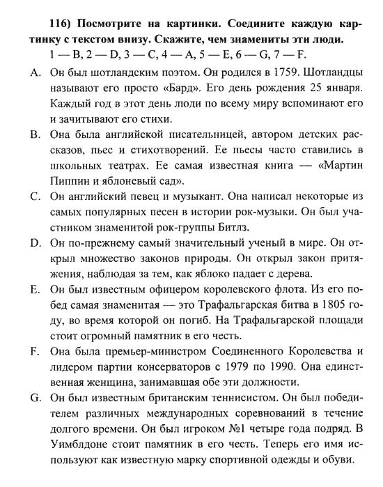 Гдз по русскому новый учебник