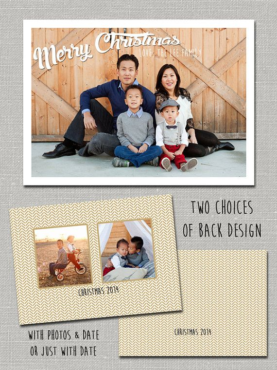 Christmas Photo Card Templates For Professional Photographers Double Sided 5x7 Christmas Photo Card Template Photo Card Template Christmas Photo Cards