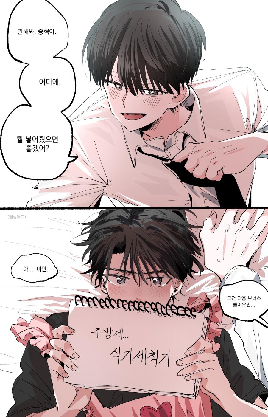 🔨 on twitter  cewe anime boy zeichnung