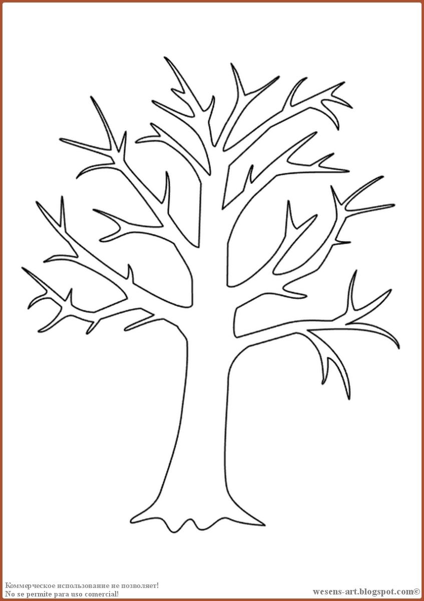 WesensArt Fingerprint Leaves Tree outline, Tree