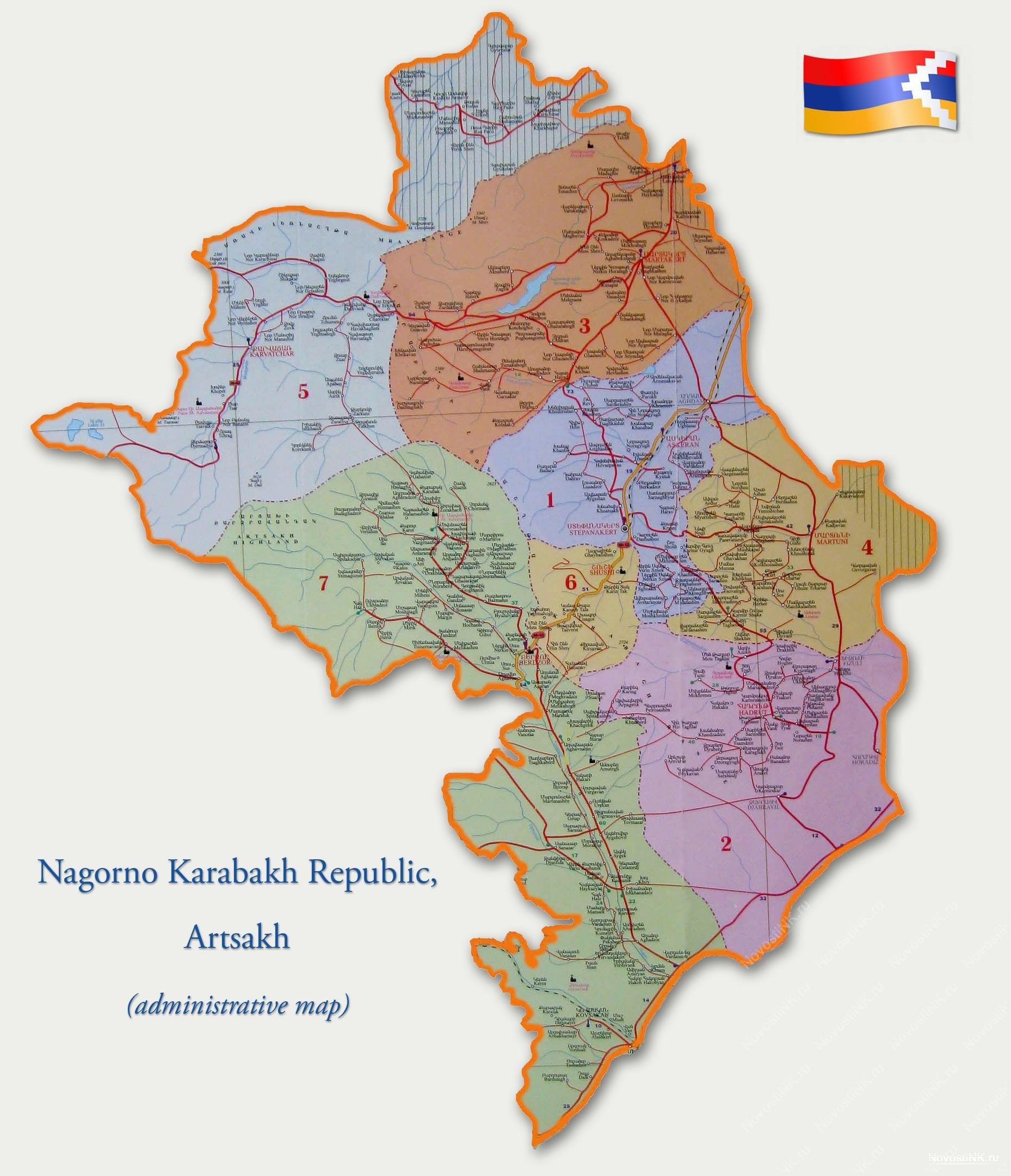 Armenia Map Google Search History Armenia Map Country