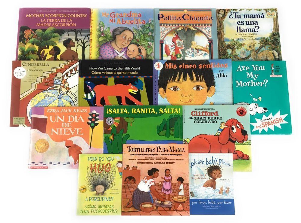 14 book lot spanish libros de ninos espanol children