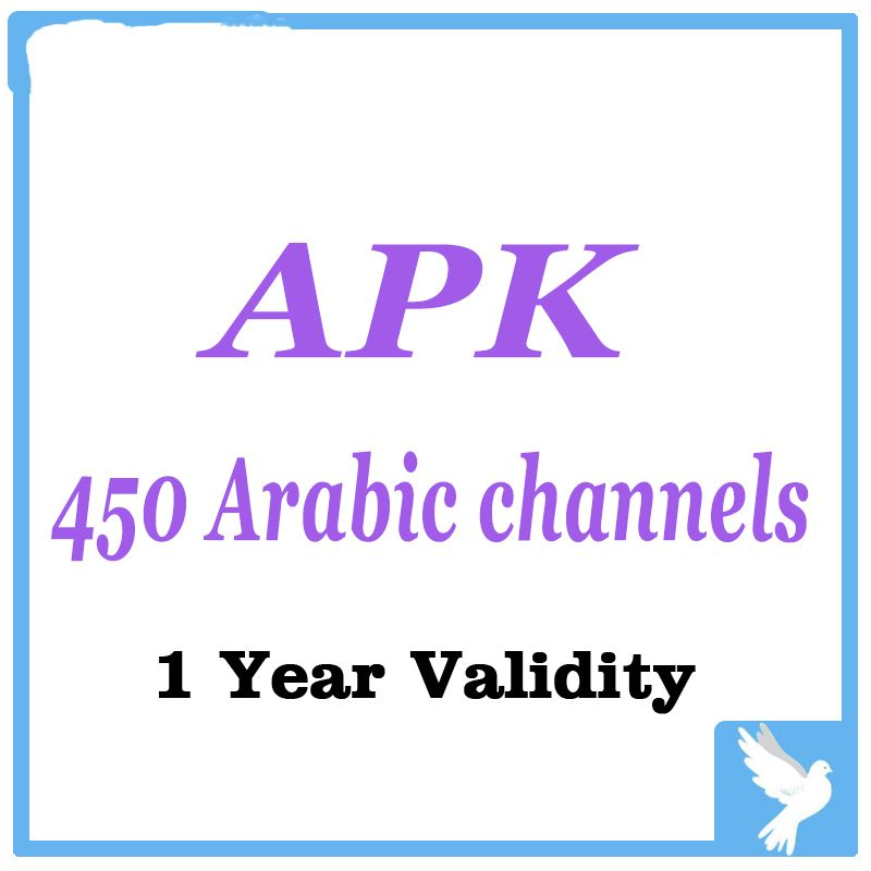 free arabic iptv 1 apk