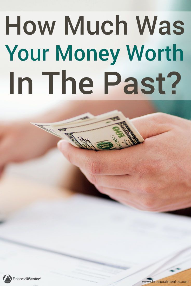How To See How Much Money