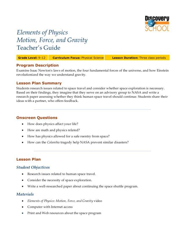 Motion Force And Gravity Lesson Plan For 9th 12th Grade With