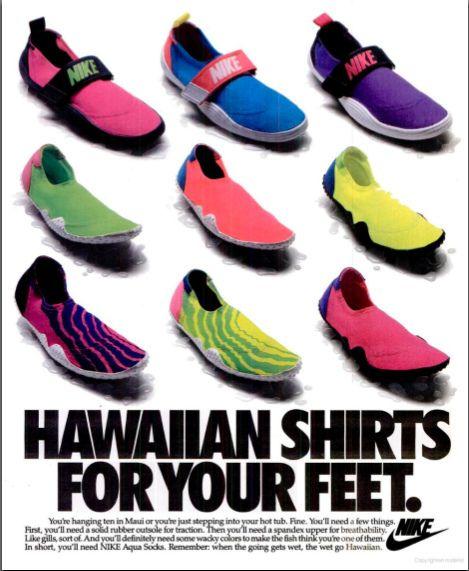 Nike, July 1990 | Vintage nike, Nike ad