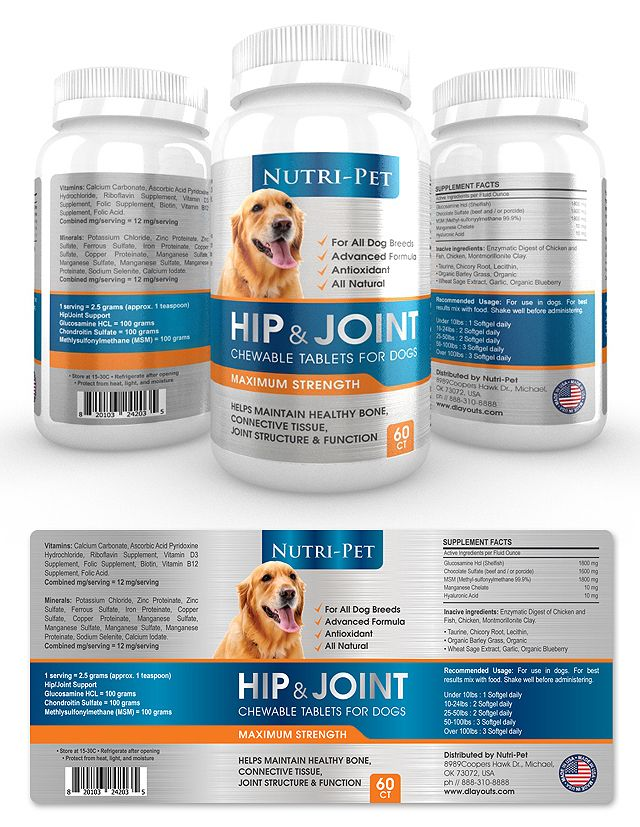 Pet Hip \ Joint Supplement Label Package ( STYLE  Sporty - product label template