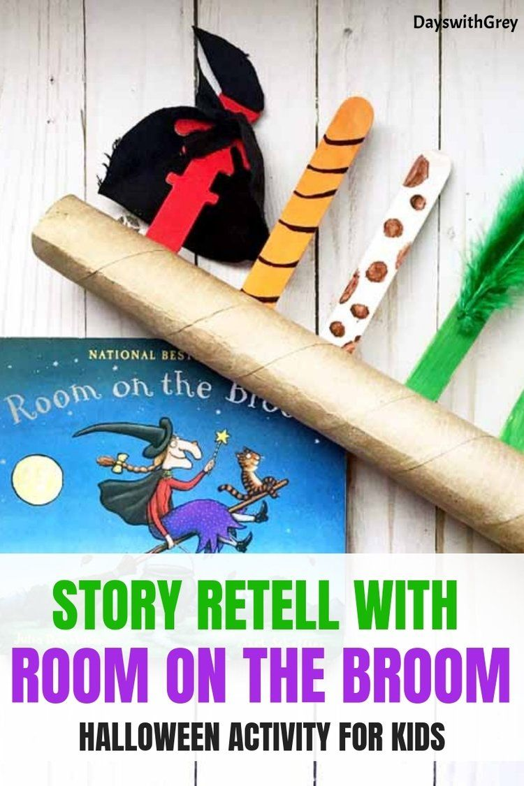 Retell Room On The Broom — Days With Grey #halloweenactivities