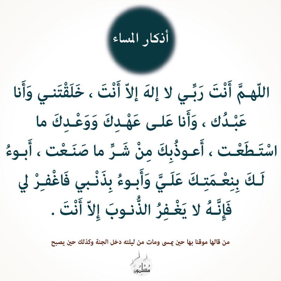 Quran آيات اسلاميات القرآن Hadith Ayat Muslim صحيح مسلم بخاري Sahih احاديث حديث Muslim0n Math Math Equations Arabic Calligraphy