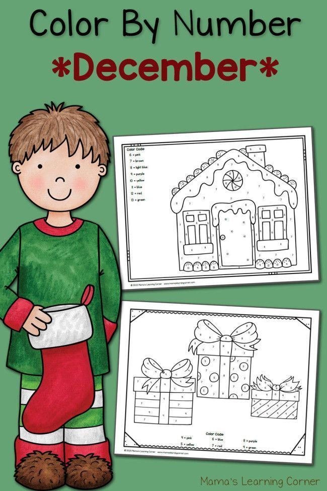 Color By Number Worksheets: December! | Christmas...Preschool ...