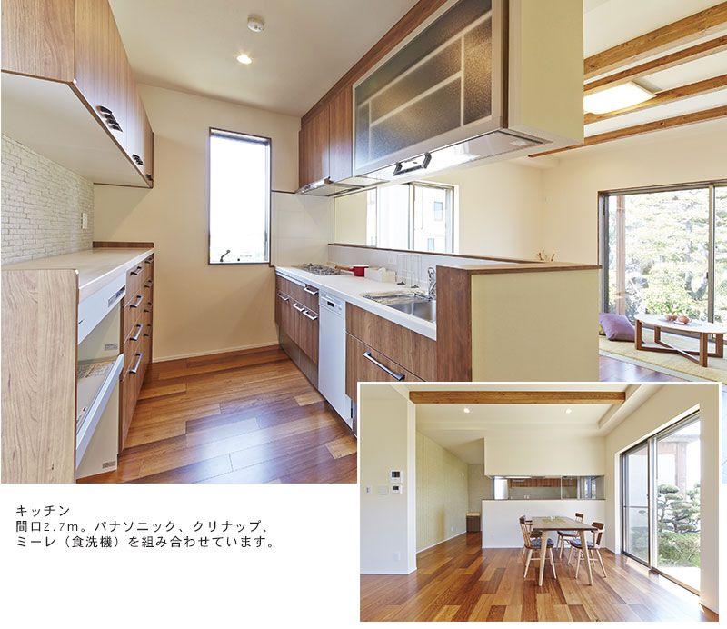 キッチン 間口2 7m パナソニック クリナップ ミーレ 食洗機 を