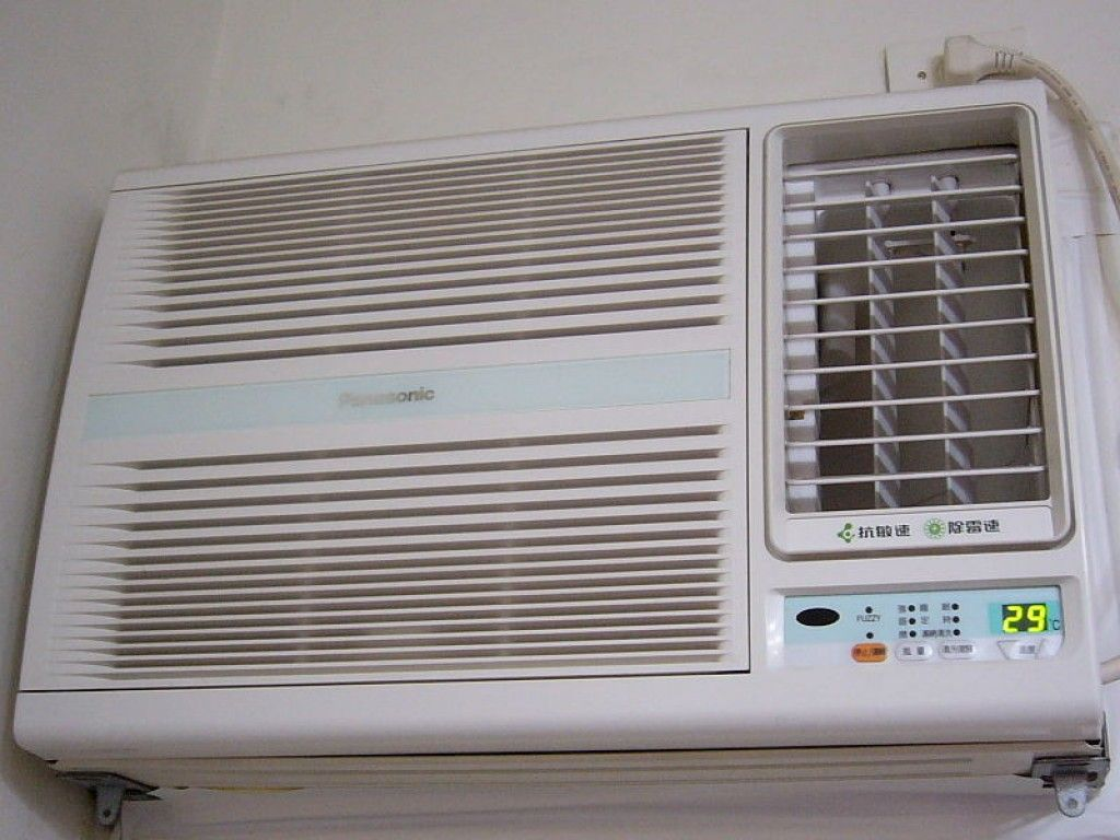 Benefits of ThroughtheWall Air Conditioner Units