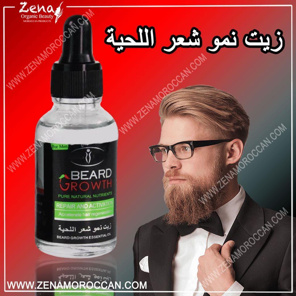 زيت نمو شعر اللحية Beard Growth Oil Growth Oil Beard Oil Benefits