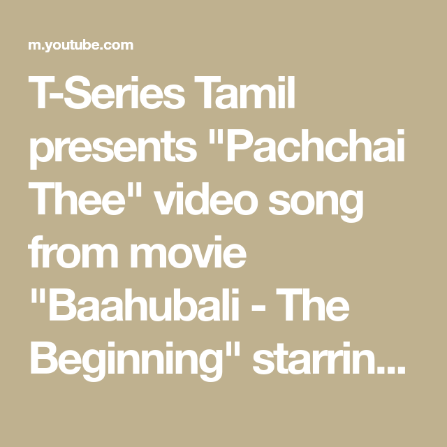 Pin On Tamil Video Songs