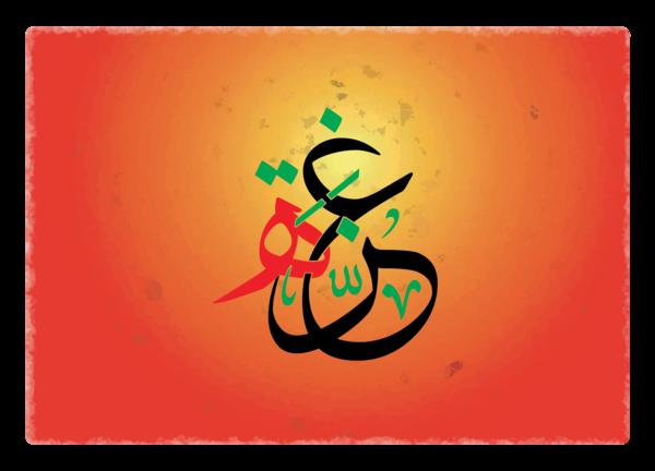 Gaza Font By Zakariya Saleh Via Behance Gaza Fonts Arabic Font