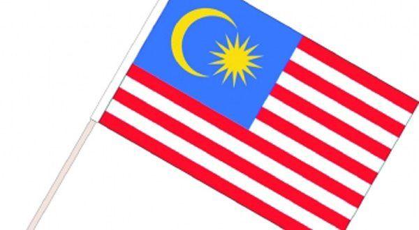 صور علم ماليزيا رمزيات وخلفيات Malaysia Flag ميكساتك Flag Country Flags Photo