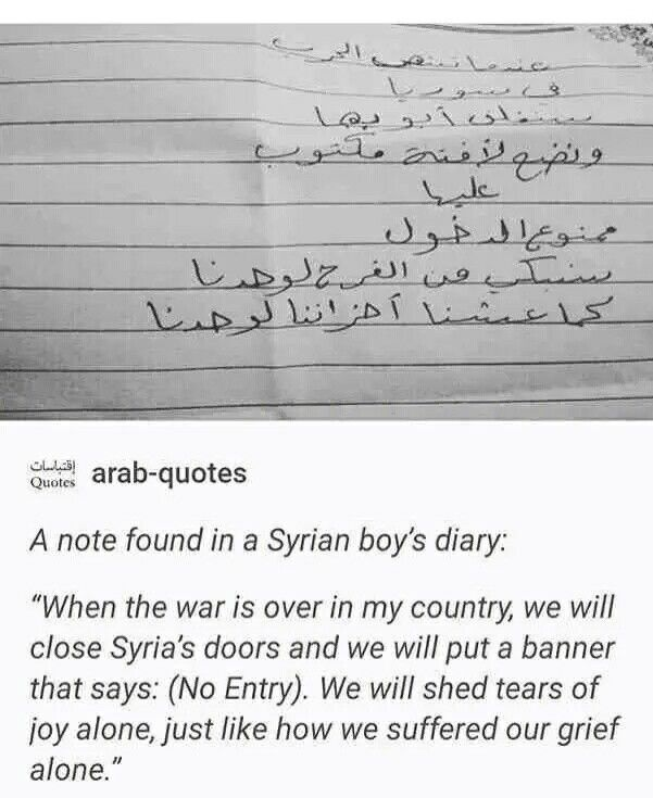 A note found in a Syrian boy's diary. Makes me cry #freeSyria