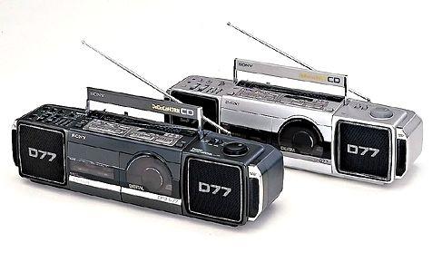 ソニーcdラジカセ ドデカホーンcd cue 80 s photo session radio cassette boombox hifi