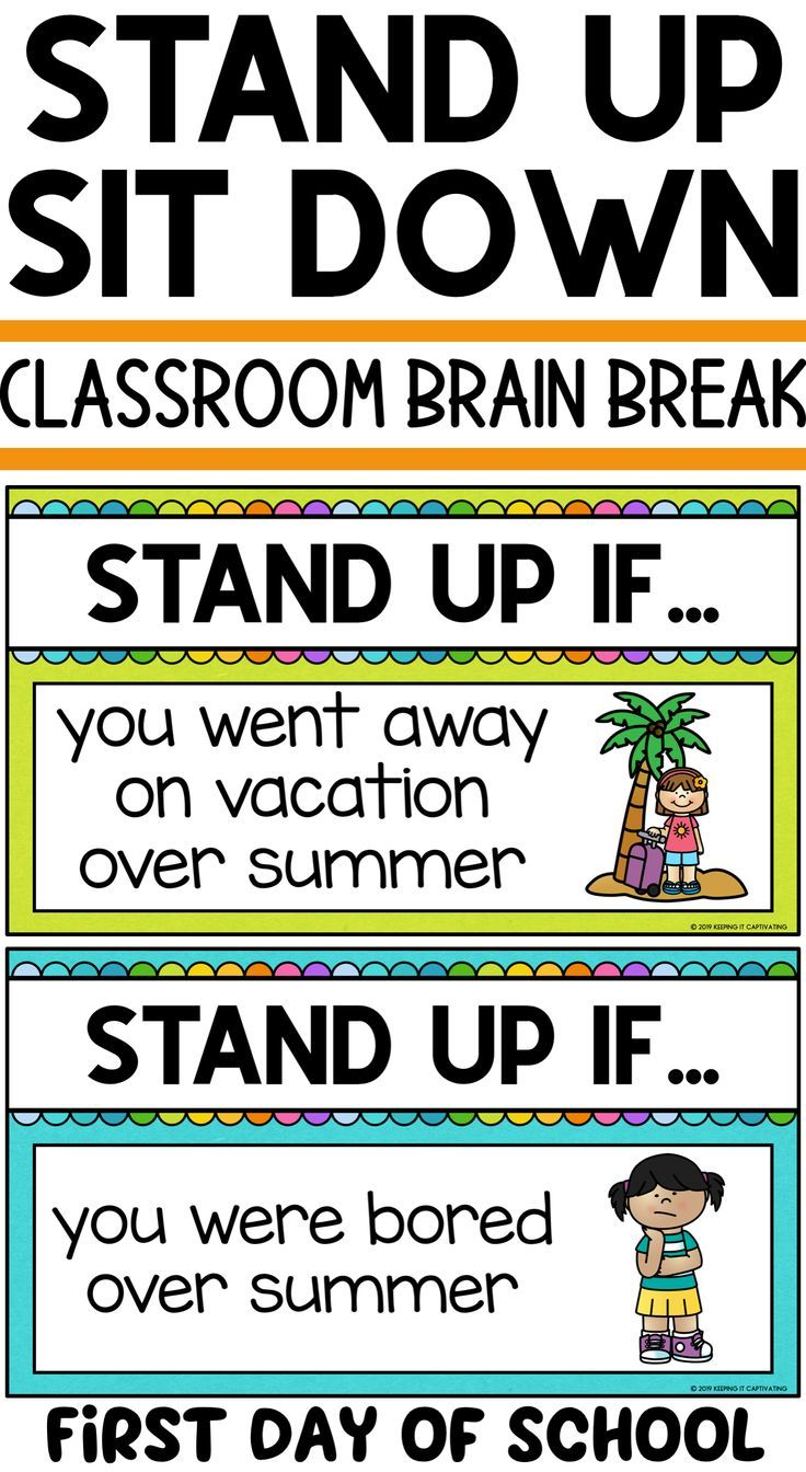 Stand Up Sit Down Brain Break {First Day of School}