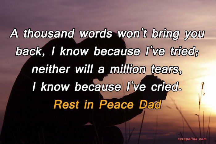 Rest In Peace Daddy Quotes