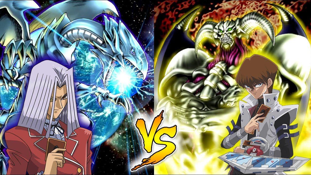 pvp blue eyes white dragon vs summoned skull yu gi oh duel