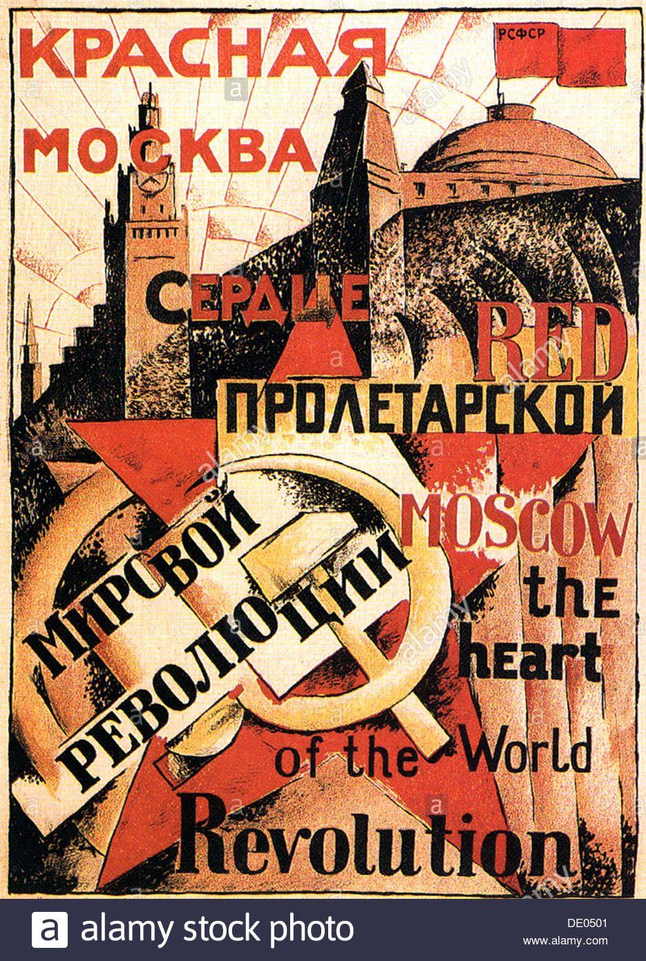 Russian Revolution Poster Stock Photos Russian Revolution Poster Stock Images Alamy Propaganda Posters Propaganda Art Propaganda